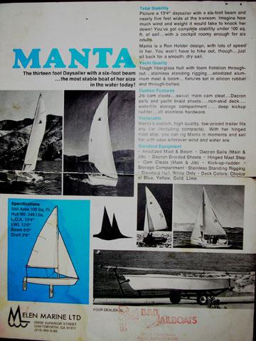 1976 Manta 14