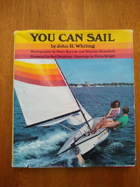 Howmar 15, 1981 sailboat