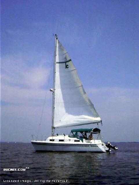 Intercat 1500 sailing catamaran, 1990 sailboat
