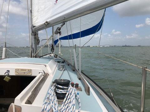 Ranger 23, 1976 sailboat
