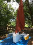 2018 Custom Seahopper trimara sailboat
