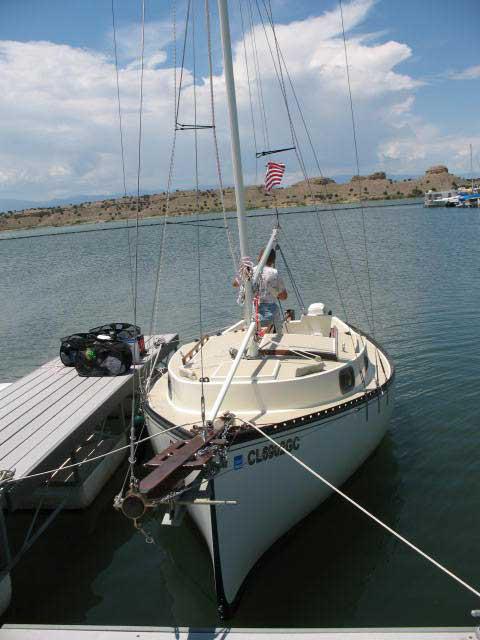 Blackwatch 24, 1981 sailboat