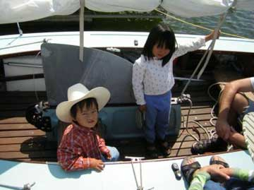 1977 Celebrity 20 sailboat